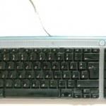 Mit einer alten Tastatur ohne Auswurftaste das DVD-Laufwerk öffnen